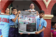 Academic Calendar for the Session 2019-2020 Released by the Principal