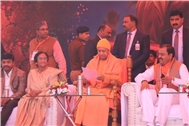 St. Joseph's College Prayagraj joins hands to welcome the Chief Minister and his Special Delegates